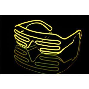 ELEX(エレクトリック イーエックス)光るブラインドサングラス 黄 - 拡大画像