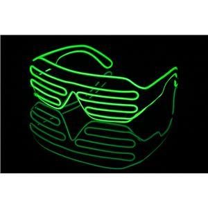 ELEX(エレクトリック イーエックス)光るブラインドサングラス 緑 - 拡大画像