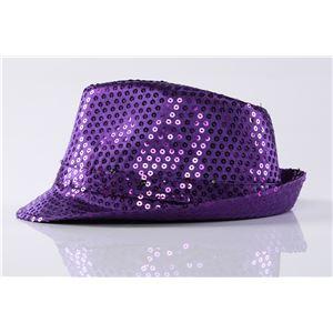 ELEX(エレクトリック イーエックス)光るハット 紫