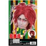 【コスプレ】THEカツラ 歌舞伎