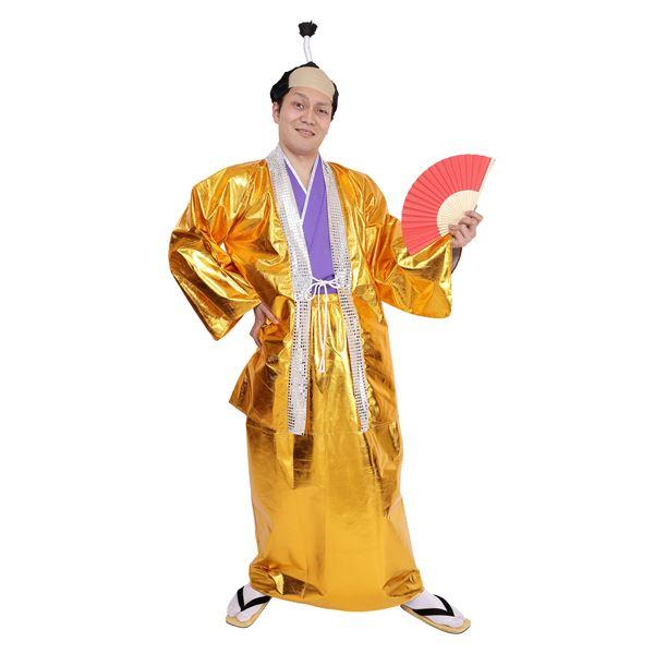 【ハロウィン仮装】和風コス お殿様