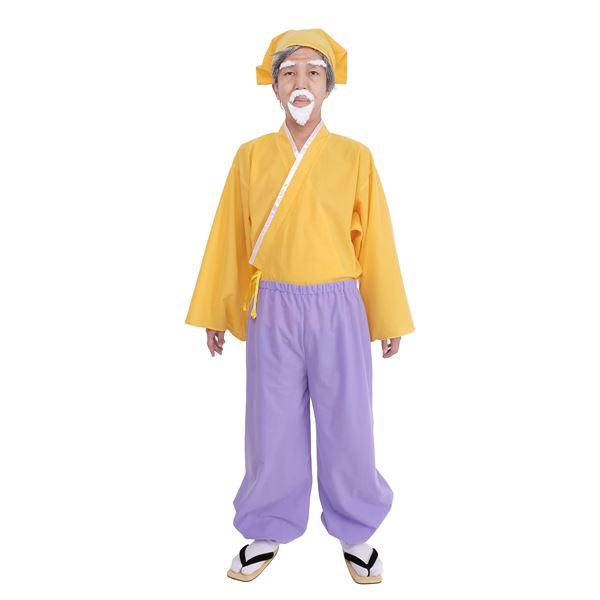 水戸黄門 衣装 大人用