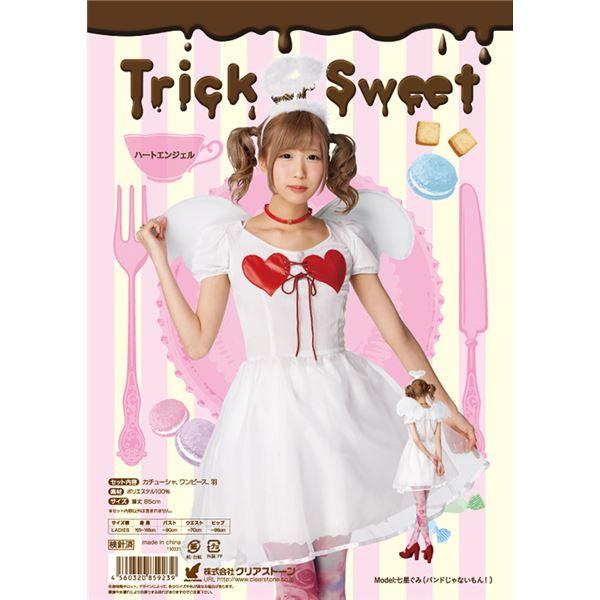 【天使 コスプレ衣装 大人用】 TRICK or SWEET ハートエンジェル