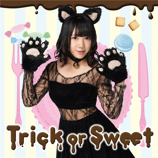 TRICK or SWEET ベイビーキャット
