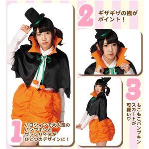 【ハロウィン コスプレ 可愛い衣装】 TorS ヴァンパイアパンプキン