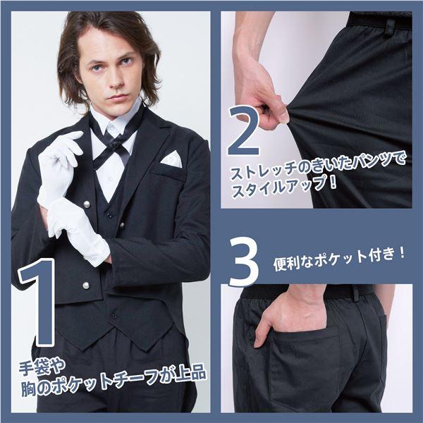 黒執事 コスプレ衣装:   コセヤ