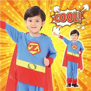 【コスプレ】 アメリカンヒーロー 120 (子供用/キッズ) - 拡大画像