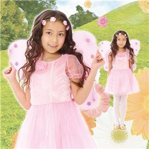 【コスプレ】 フローラルフェアリー 100 (子供用/キッズ) - 拡大画像
