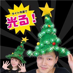 【クリスマスコスプレ 衣装】 光るツリーハット - 拡大画像