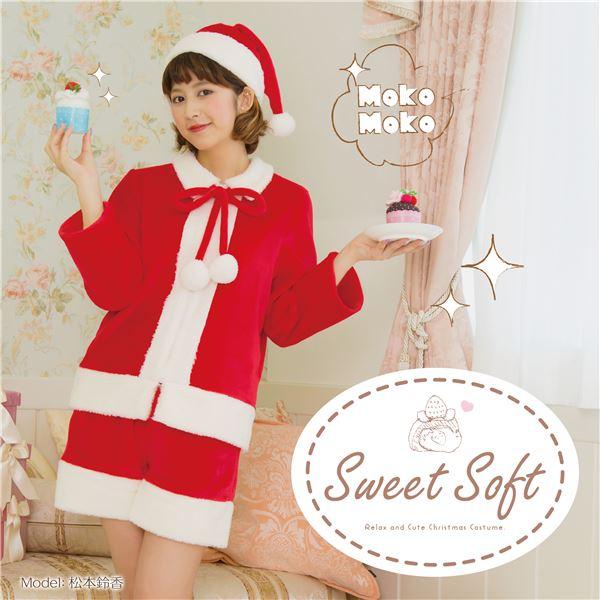 ふわもこ素材 Sweet Soft サンタコスプレ ポンポンパンツサンタ