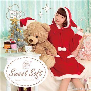 【クリスマスコスプレ 衣装】 Sweet Soft ポンポンワンピースサンタ - 拡大画像
