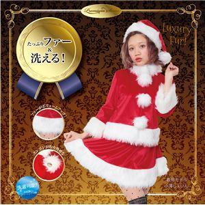 【クリスマスコスプレ 衣装】 ベイシックサンタ・プレミアム - 拡大画像