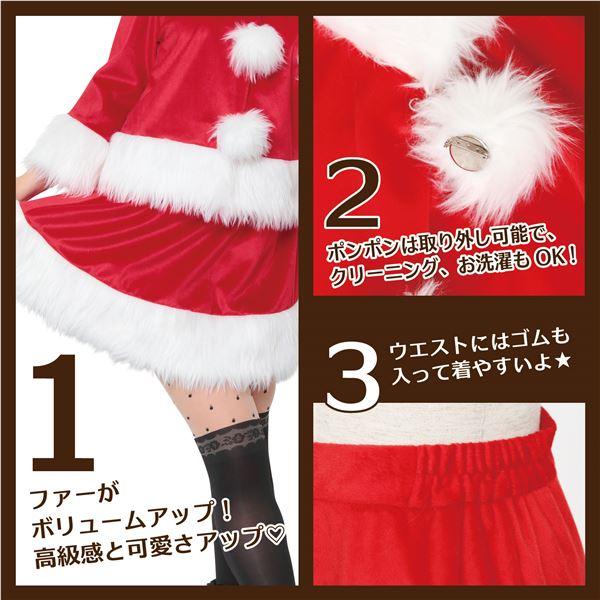 【クリスマス サンタ コスプレ衣装】 Sweet Soft キュートツーピースサンタ