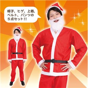 【クリスマスコスプレ 衣装】 誰でもサンタ5点セット h01