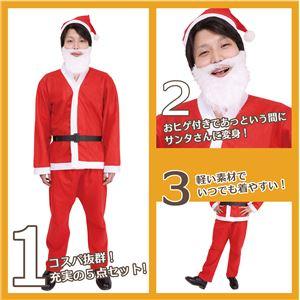 【クリスマスコスプレ 衣装】 誰でもサンタ5点セット f04
