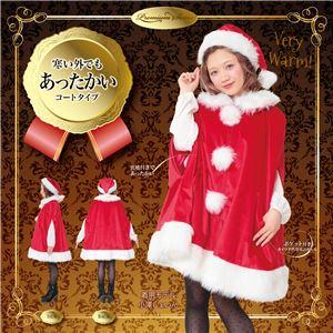 【クリスマスコスプレ 衣装】 ポンチョサンタコート - 拡大画像