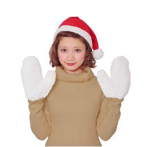 【クリスマスコスプレ 衣装】 もこもこサンタ帽&手袋セット - 拡大画像