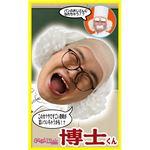 【コスプレ】 カツランド 博士くん の画像