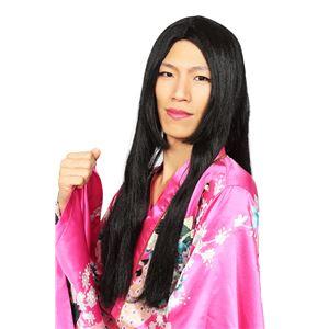 【コスプレ】 カツランド お姫様