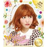【コスプレ】WIGGY RICH ドーリーボブ ピンクミックス 耐熱ウィッグ