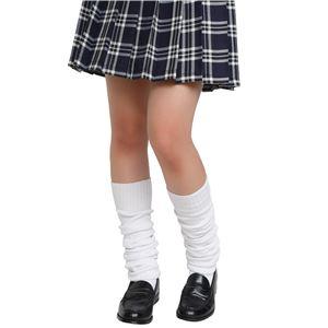 制服/コスプレ衣装 【新TEルーズソックス 100cm】 洗える ポリエステル 『TeensEver』 〔イベント パーティー〕 の画像