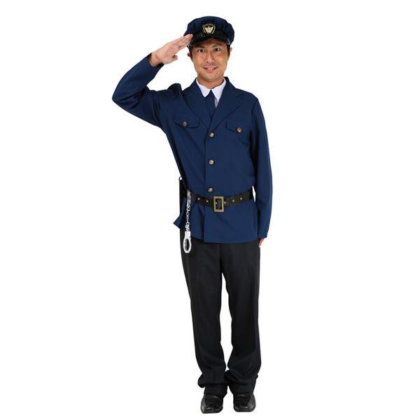 【簡単!警察官コスチューム】コスメン ポリスマン
