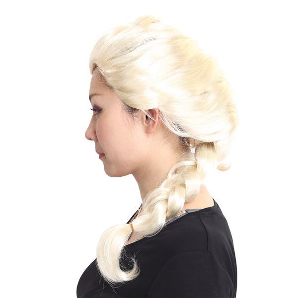 エルサ風コスプレウィッグ THEカツラ エレガント三つ編み