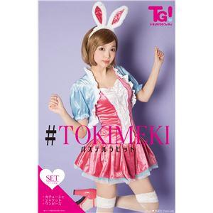 【コスプレ】 トキメキグラフィティ TG VIP パステルラビットグラフィティ BOX - 拡大画像
