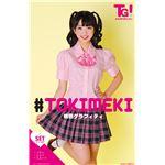 【コスプレ】 トキメキグラフィティ TG 桃色グラフィティ BOXの画像