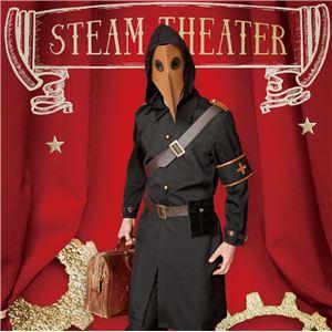 【コスプレ】 steampunk ドクター - 拡大画像