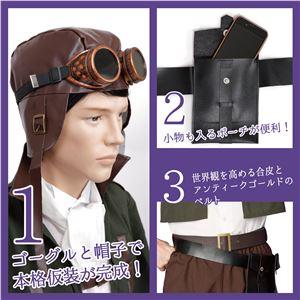 【コスプレ】 steampunk 飛行士 Men's f04