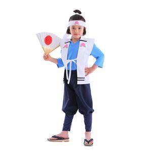 【コスプレ】 和風コス キッズ 桃太郎くん (子供用/キッズ)