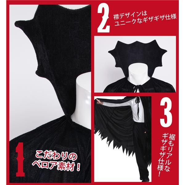 【ドラキュラマント/黒・ブラック】 ウォントゥーブロッド 黒 Men's