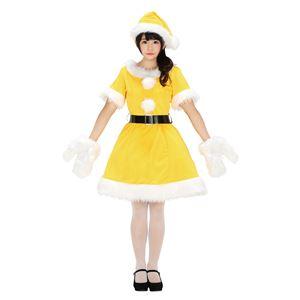 【クリスマスコスプレ 衣装】 カラフルサンタ イエロー 黄
