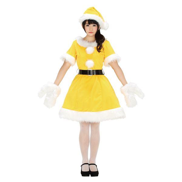 【サンタコスチューム 黄色 レディース】 カラフルサンタ(イエロー)