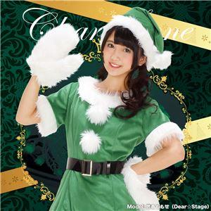 【クリスマスコスプレ 衣装】 カラフルサンタ グリーン 緑 - 拡大画像