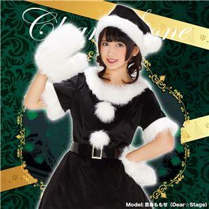 【クリスマスコスプレ 衣装】 カラフルサンタ ブラック 黒 - 拡大画像