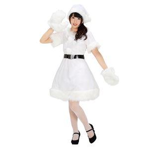 【クリスマスコスプレ 衣装】 カラフルサンタ ホワイト 白