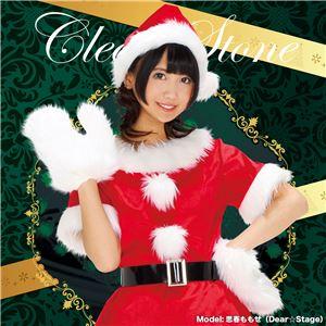 【クリスマスコスプレ 衣装】 カラフルサンタ(レッド)