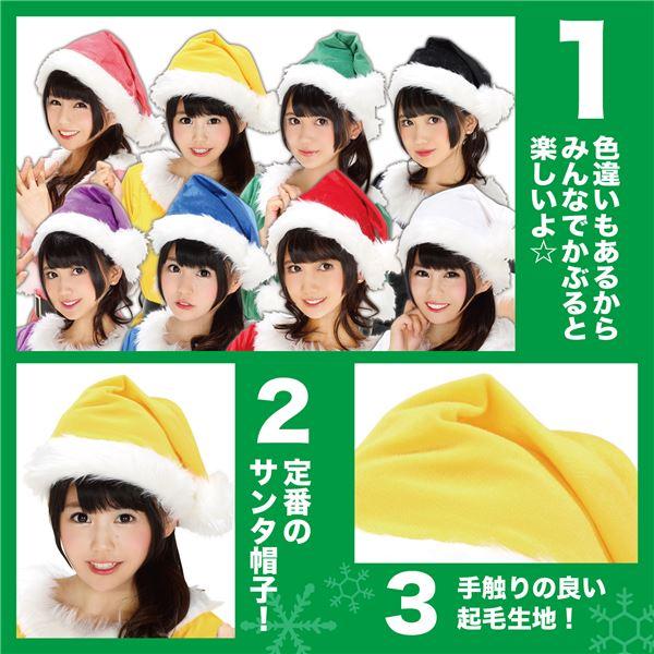 サンタ帽子(黄色・イエロー)