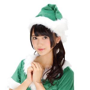 【クリスマスコスプレ 衣装】 サンタ帽子 グリーン 緑 - 拡大画像