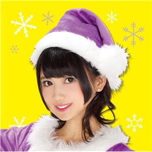 【クリスマスコスプレ 衣装】 サンタ帽子(パープル) - 拡大画像