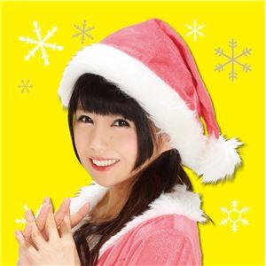 【クリスマスコスプレ 衣装】 サンタ帽子(ピンク) - 拡大画像