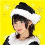 【クリスマスコスプレ 衣装】 サンタ帽子 ブラック 黒