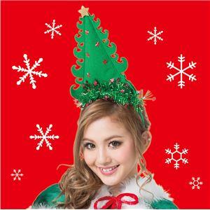 クリスマスコスプレ/衣装 【ツリーカチューシャ】 ポリスエステル 〔イベント パーティー〕