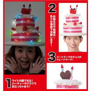 【クリスマスコスプレ 衣装】 光ルケーキハット
