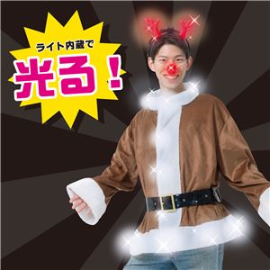 【クリスマスコスプレ 衣装】 光ルトナカイジャケット - 拡大画像