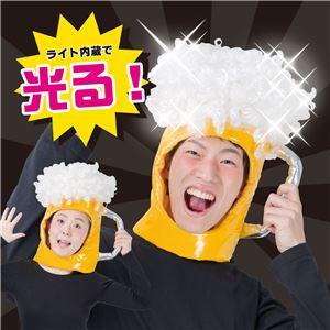 【クリスマスコスプレ 衣装】 光ルビールハット - 拡大画像