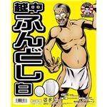 【コスプレ】 下須田部長 越中ふんどし 白