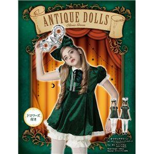 【コスプレ】 ANTIQUE DOLLS オリヴィアグリーン h02